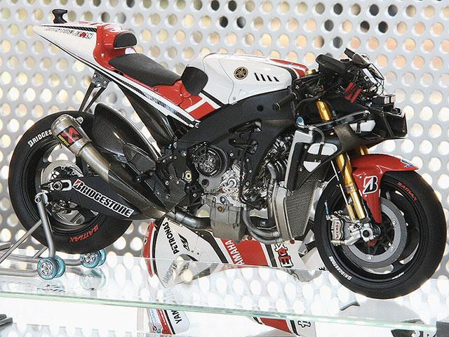 1206 0 Modellismo – Micromodellismo – Micro moto
