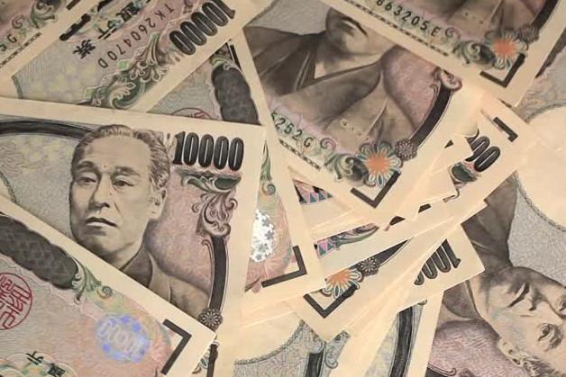 1228 0 lo_yen_giapponese_ok2