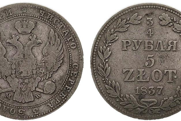 1855 0 lo_zloty_polacco